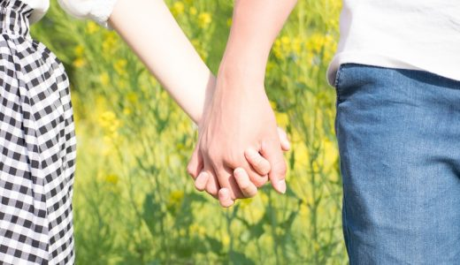 復縁 幸せ 結婚