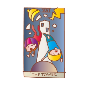 タロットカード 復縁 塔