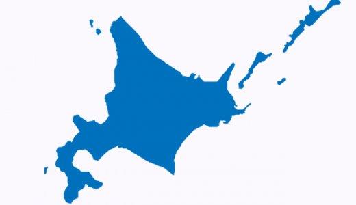 北海道 復縁 パワースポット